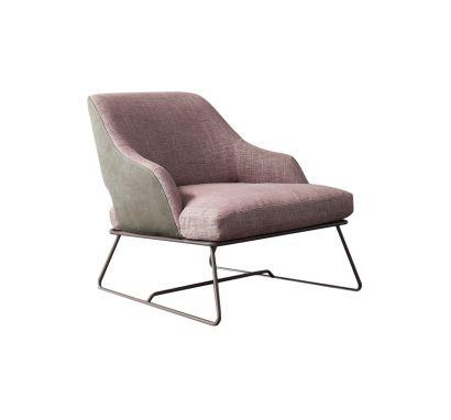 Blazer Armchair