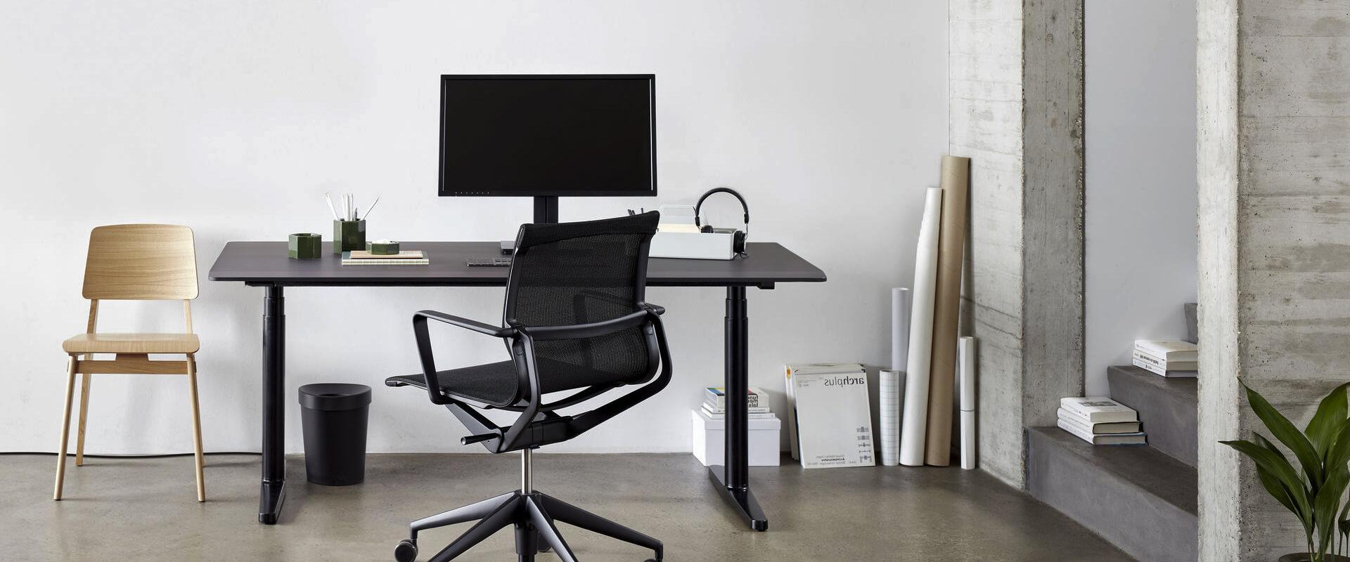 Vitra home office